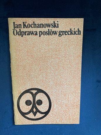 Jak Kochanowski Odprawa posłow greckich
