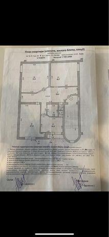 Продаж просторої 3к квартири по вул. Кутова, Личаківський район