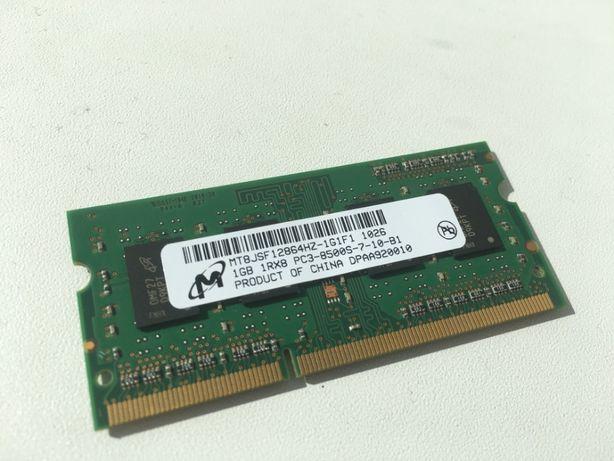 Sodimm 1GB 1066MHz 8500 ddr3 оперативная память для ноутбука