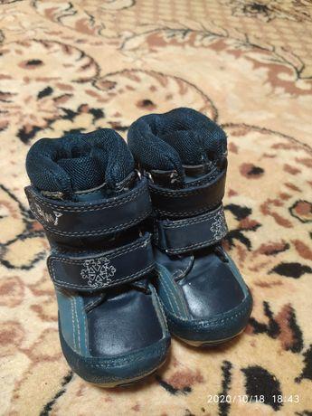 Осінні чобітки для хлопчика