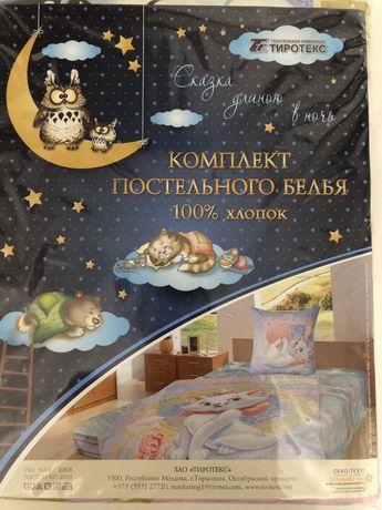 Постельное полуторное Тиротекс Кошечка Мари