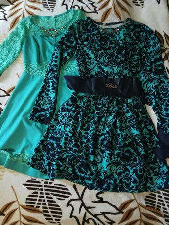 2 платья по цене одного