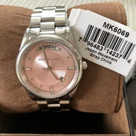 Zegarek damski Michael Kors MK6069