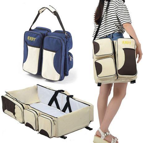 Многофункциональная детская сумка - кровать Baby Bed and Bag в возраст