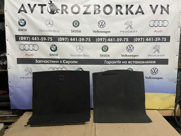 Пол (ковер) багажника Volkswagen Passat B7 sedan Skoda A5