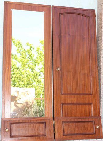 4 Portas de Roupeiro em Mogno