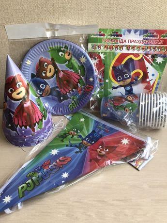 Набор бумажной посуды для детского праздника