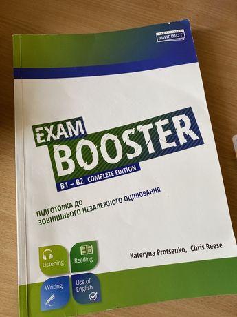 Exam booster b1-b2 Підготовка до зно