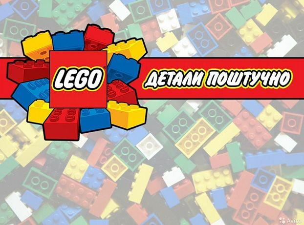Детали Лего поштучно. Оригинал. Technic, классик, колеса, минифигурки