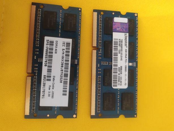 Pamięć RAM DDR3 4GB PC3-12800S