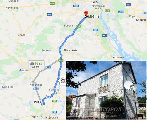 Шикарный дом рядом с городом Белая Церковь, село Татьяновка(станция Га