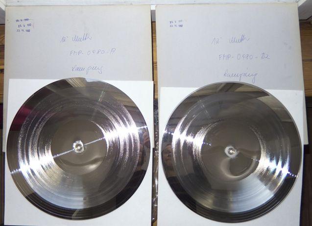 Conrad Bauer ~ Round About ~ FREE JAZZ ~ 1983 FMP metalowe płyty MATKI