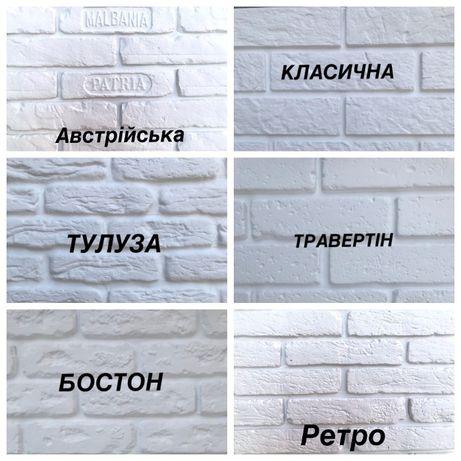 Гіпсова, декоративна плитка