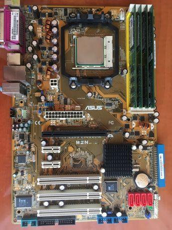 Комплектуючі до ПК материнка, пам'ять, процесор AMD x64 5800+