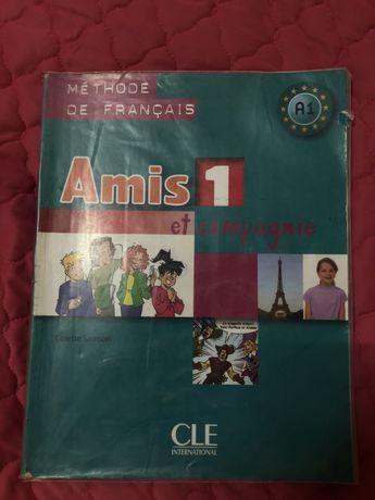 Учебник по французкому
