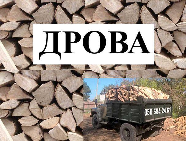 Дрова Дубовые. Дуб , граб, ясень с доставкой 7,9 к. Купить дрова 100%.