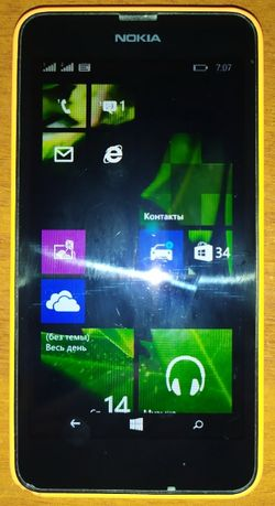 Nokia Lumia RM978 Dual Sim