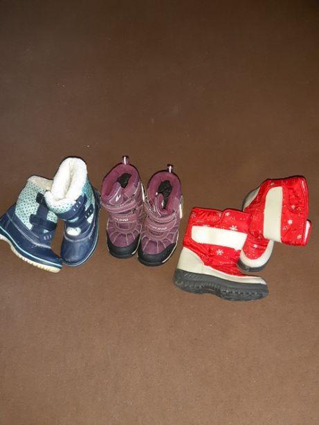 buty dla dziewczynki zima R.29. Wysyłka TYLKO 1zł
