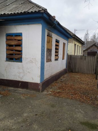 Продам дом после небольшого пожара в городе Старобельск.с.Песчаное