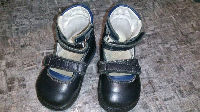 Ортопедические туфли Ортофут стелька 13 см Ortofoot
