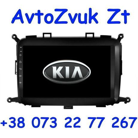 Магнитола CARENS Kia GPS USB DVD TV DSP Дисплей 2 din дин Android 10