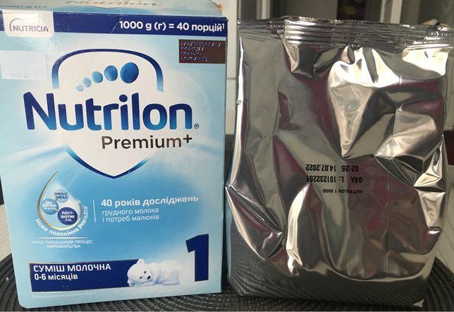 Суміш nutrilon premium+ 1