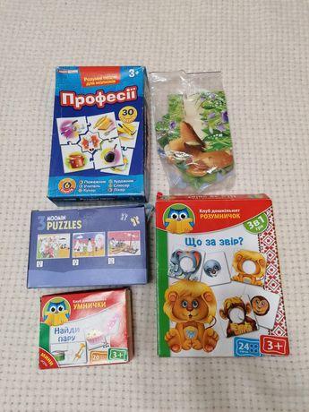 Набор игр настольных пазлы для детей 2 3 4 лет