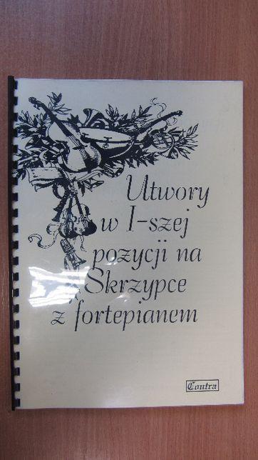 """""""Utwory w I-szej pozycji na skrzypce z fortepianem"""", nowe"""