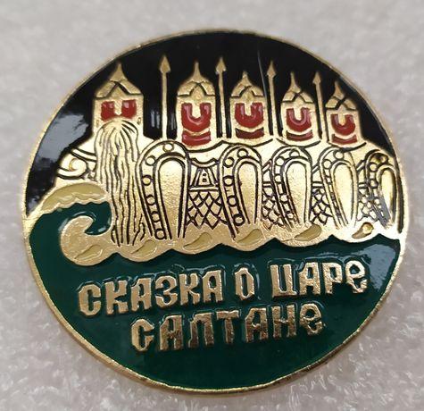 Сказка о царе Салтане богатыри сказки Пушкина народные сказки
