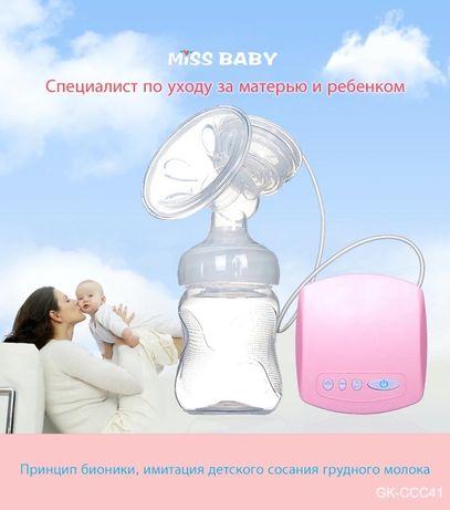 Акция! Электрический молокоотсос  BREAST PUMP+подарок слюнявчик