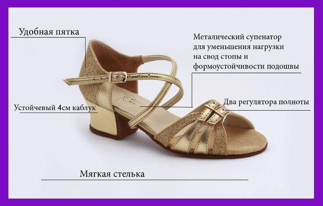 Фирменная бальная обувь/ Танцевальные туфли