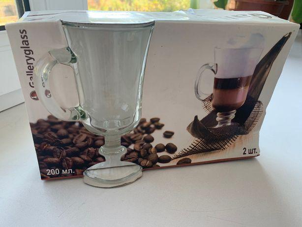 Набор стаканов Gallery glass (Irish/Айриш) для кофе/глинтвейна 2 шт.