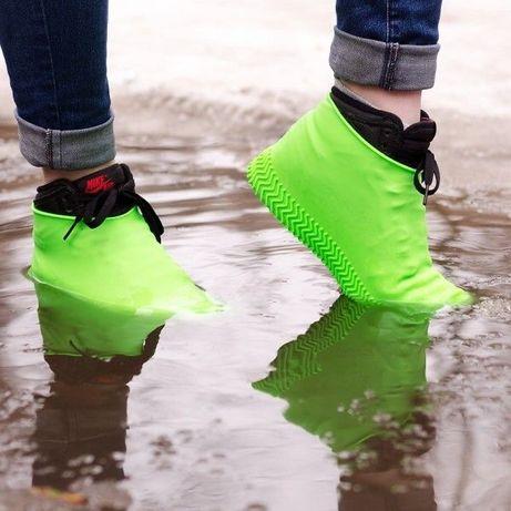 Дождевики для обуви бахилы от дождя чехлы на обувь галоши силиконовые