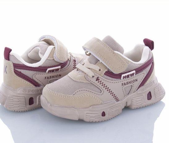 Кросівки красовки