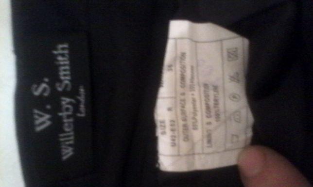 брюки новые с дефектом 50 рублей