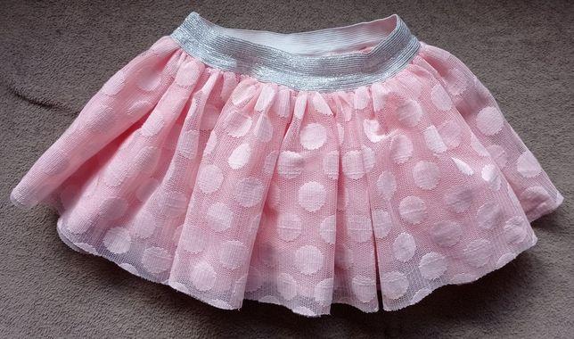 Spódnica spódniczka elegancka 80