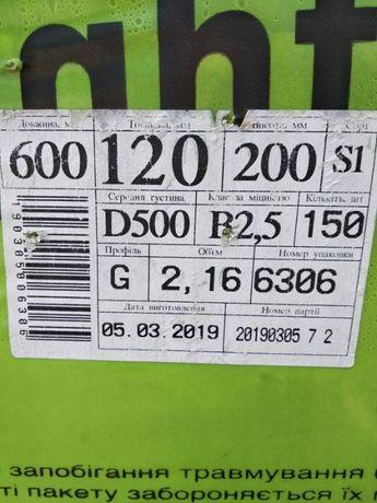 Газоблок Стоунлайт 600*200*120 D500