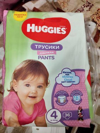 Подгузники-трусики Huggies 4(9-14) 27 штук