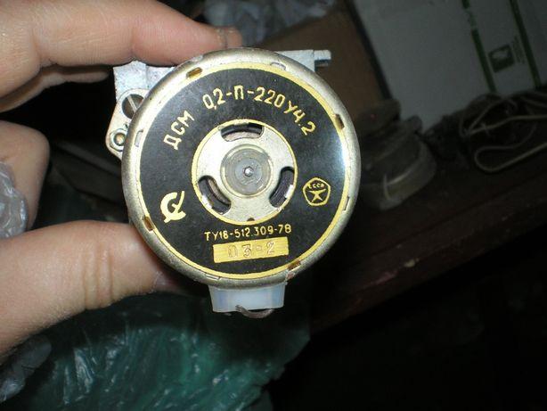 Электродвигатель ДСМ 0.2-П с редуктором