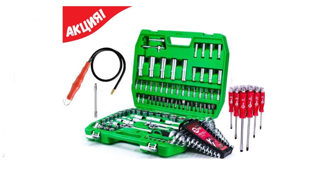 Акция на Качественный набор инструментов головок ключей 108+12+6+1+1