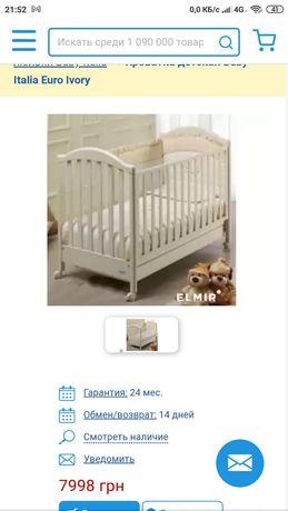Кроватка детская италия
