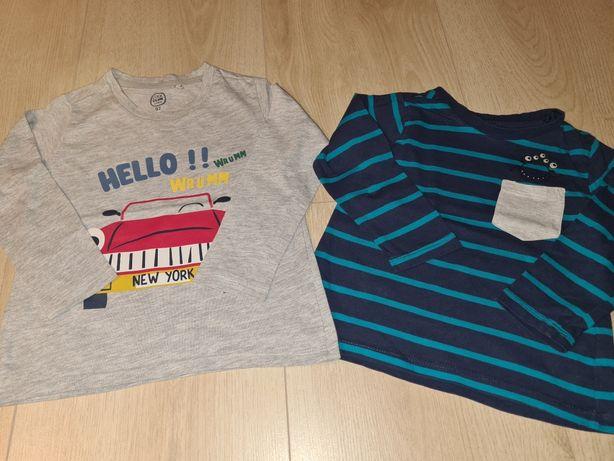 Koszulki Cool Club r. 92