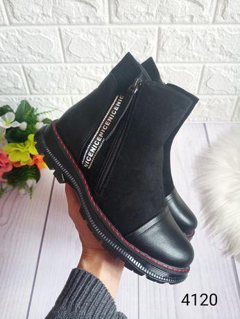 Новинка .!Чорні демісезонні черевики екозамш екошкіра