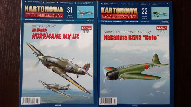 model Hawker Hurricane Mk IIC  (Nakajima-sprzedany) 1:33 kolekcja