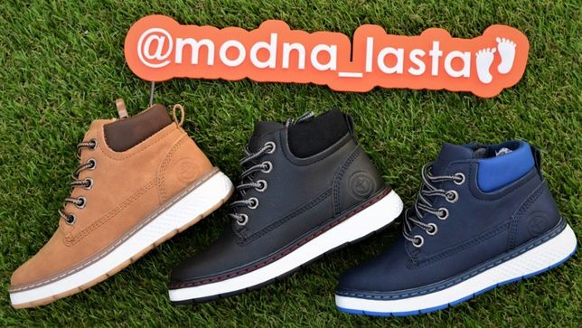 Демисезонные детские ботинки черные коричневый сииний р26-31