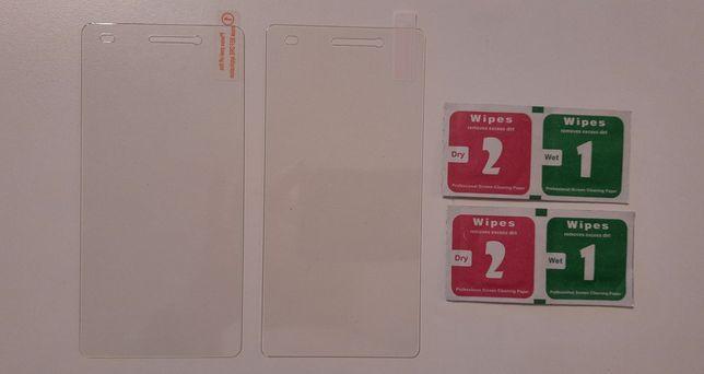 Szkło hartowane szyba Huawei P8 lite 2 szt.
