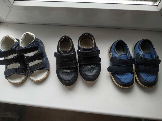 Обувь на мальчика 14,2-15 см стелька