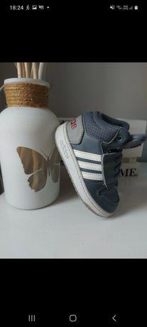 Adidas  23 za kostke szare