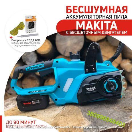Аккумуляторная MAKITA ( duc 250z ) + 2 аккумулятора и зарядка