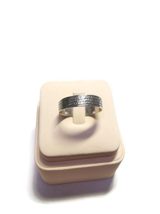 Wyrób jubilerski używany - srebrna obrączka (427/19)
